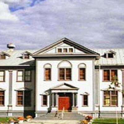 Museums in Alaska